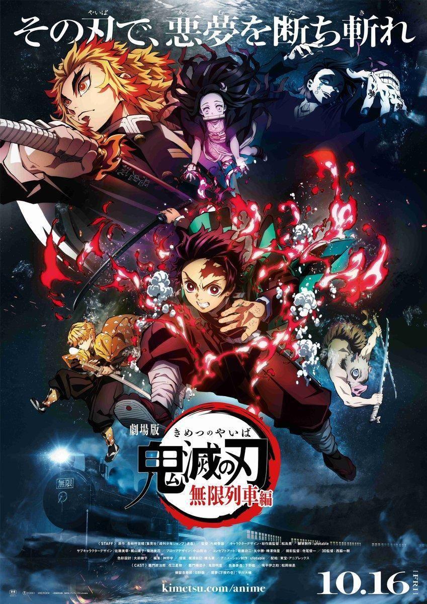 La cinta, Kimetsu no Yaiba: Mugen Ressha-hen, se estrenará en cines de este mismo año.