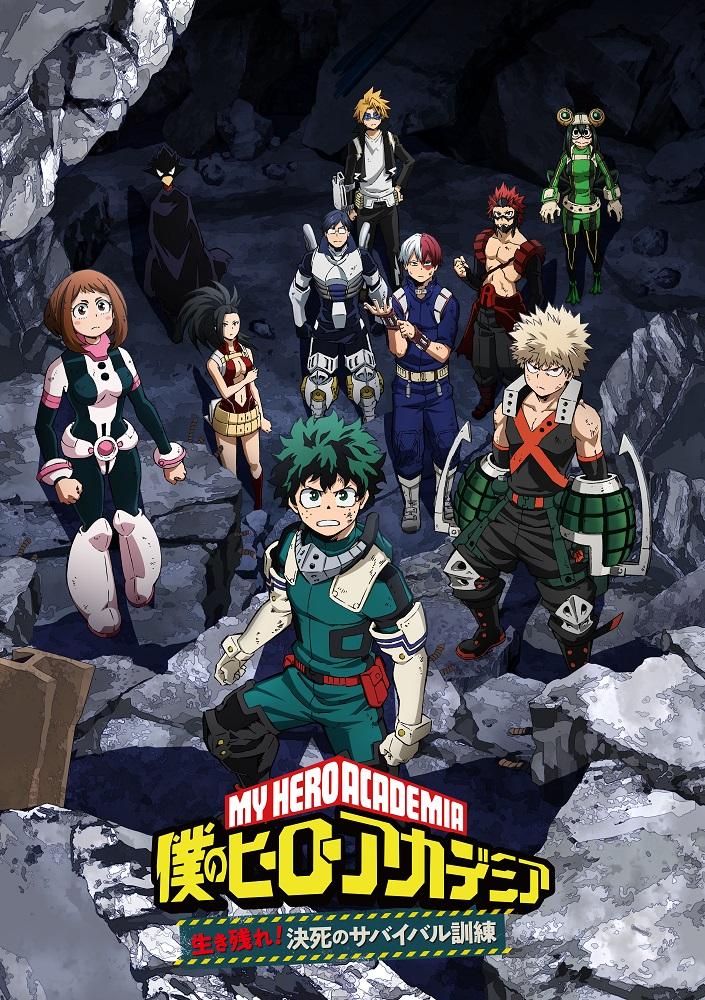 Boku No Hero Academia: Ikinokore! Kesshi No Survival Kunren OVA ...