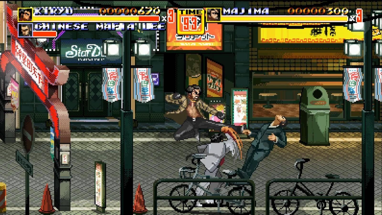 Sega: Streets OF Kamurocho