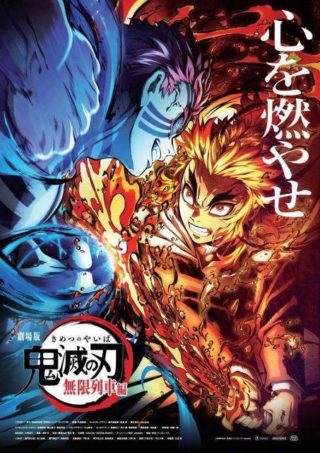 Kimetsu no Yaiba: Mugen Train siendo todo un éxito en Japón.