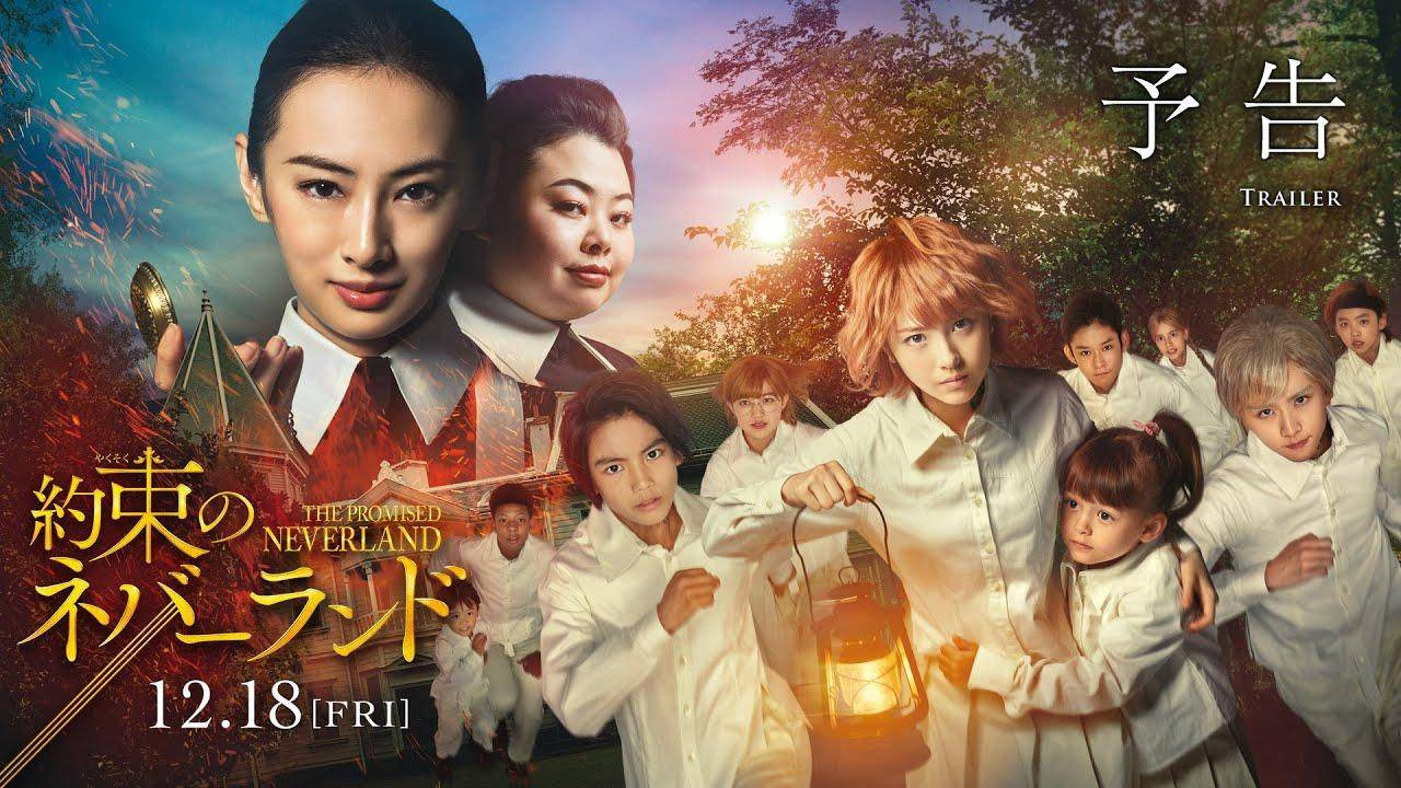 the promised neverland live action