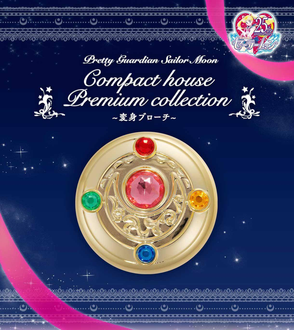 sailor moon compact house