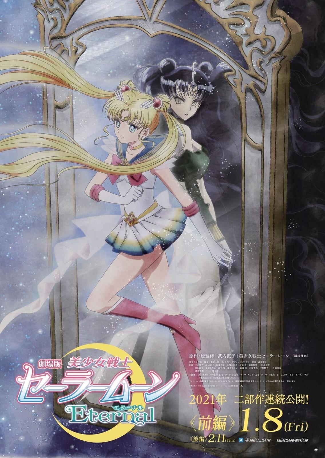 Sailor Moon Eternal nueva imagen