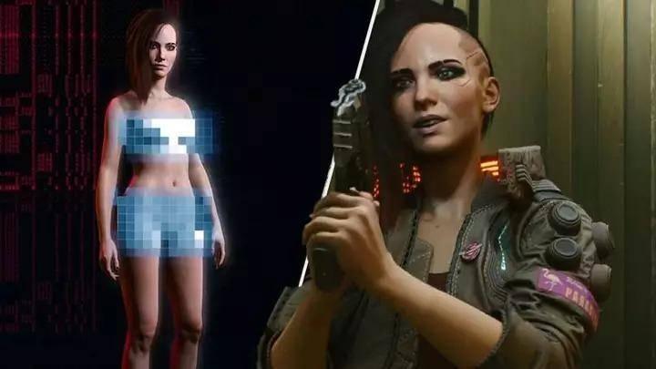 cyberpunk 2077 pornhub