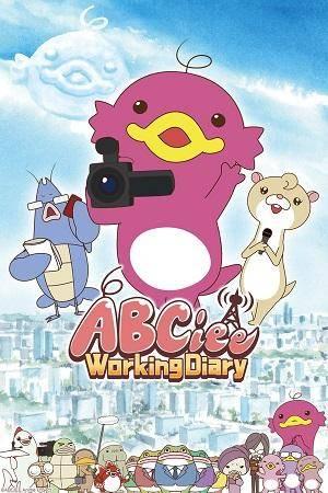 ABCiee Working Diary