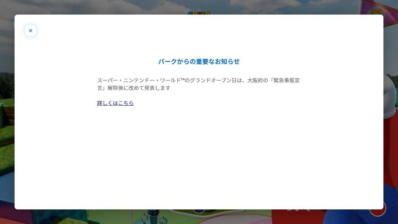 Se retrasa apertura del Super Nintendo World