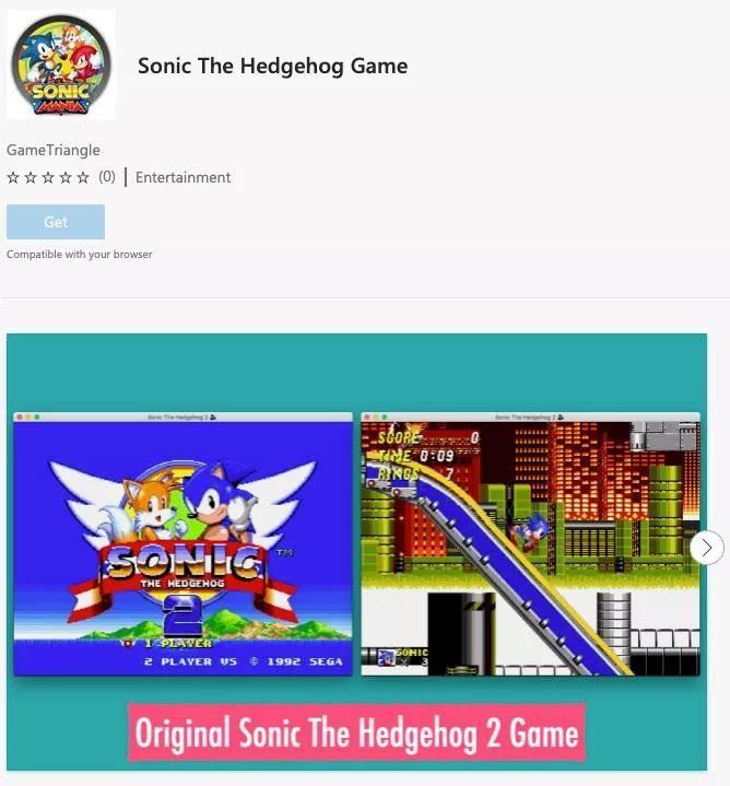 Sonic Edge
