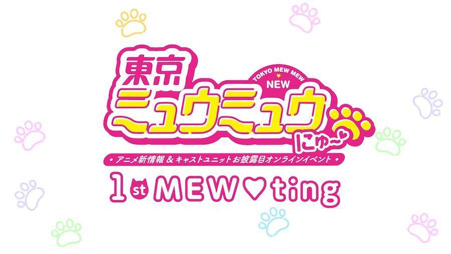 Tokyo Mew Mew stream
