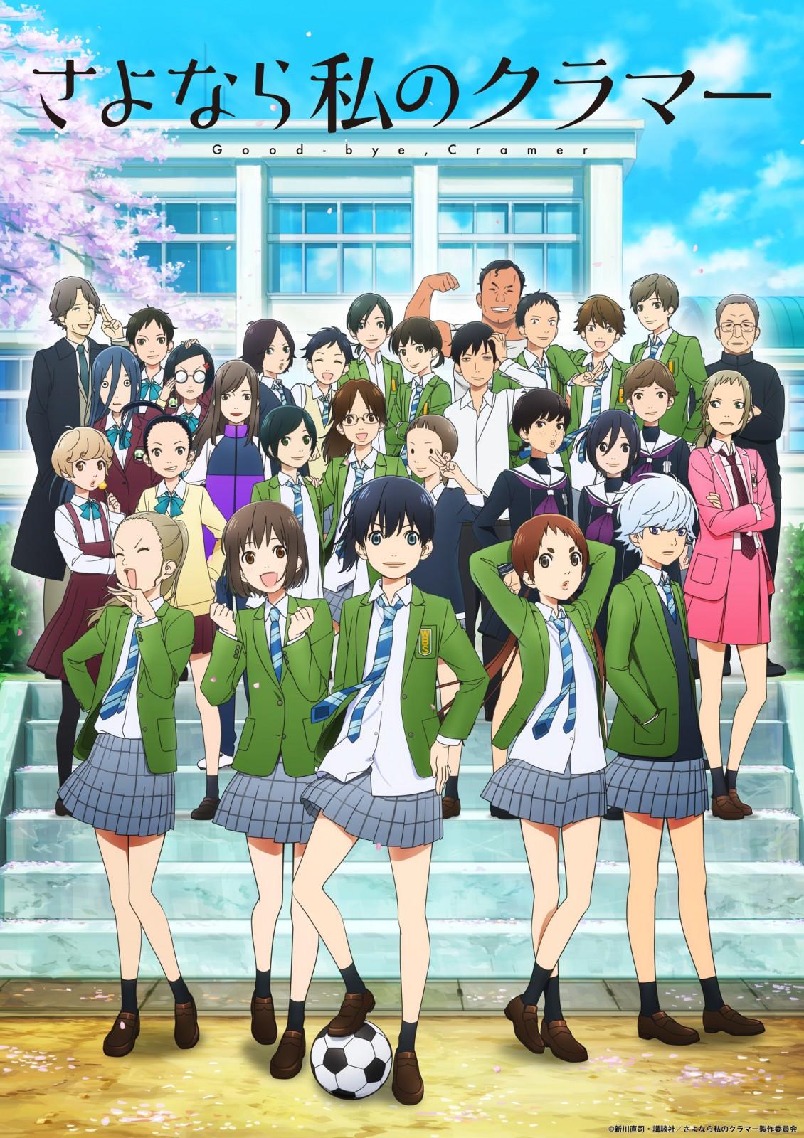 Sayonara Watashi no Cramer estrena anime y película en 2021 1