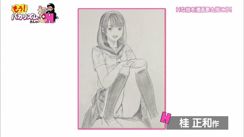 FlashBack: ¿Recuerdan cuando Mazahasu Katsura enseñaba a dibujar 'H' en televisión pública? 3