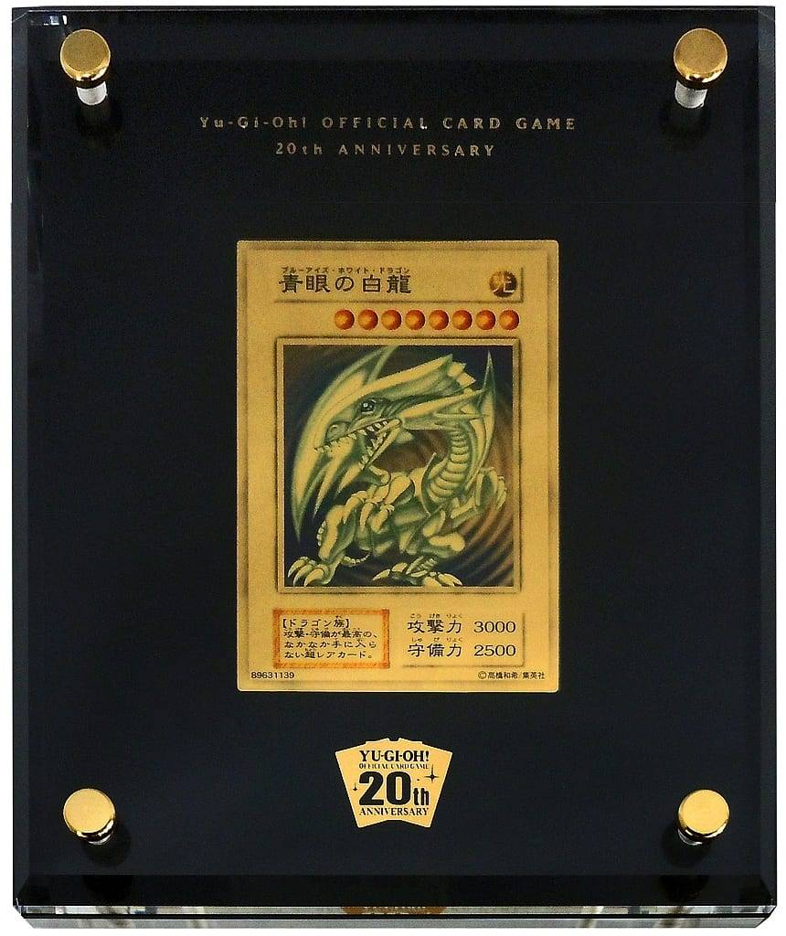 2018 fue el año donde Konami nos presentó una carta del siempre amado Dragón Blanco de Ojos Azules Edición de Oro con motivo de los 20 años de Yu-Gi-Oh, la cual sólo tuvo 500 impresiones que sólo estuvieron disponibles mediante la tienda digital por un costo de $1,800 dólares. El valor en una subasta de china logró alcanzar un valor de $13.4 millones de dólares.