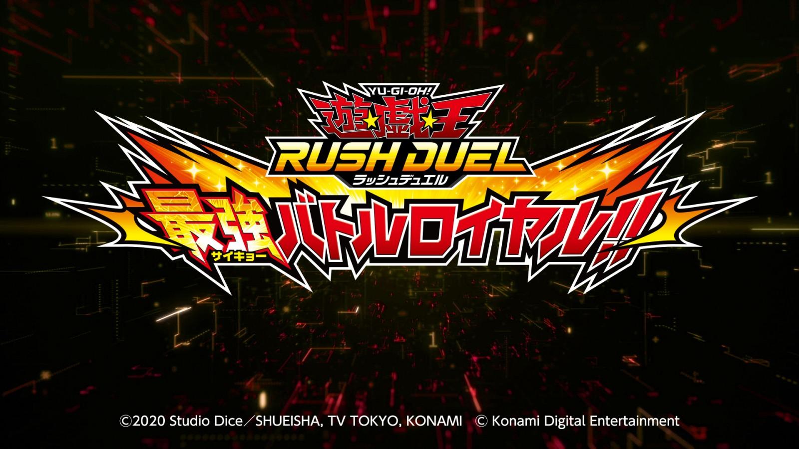 Konami tiene preparados 3 nuevos juegos de Yu-Gi-Oh! 2