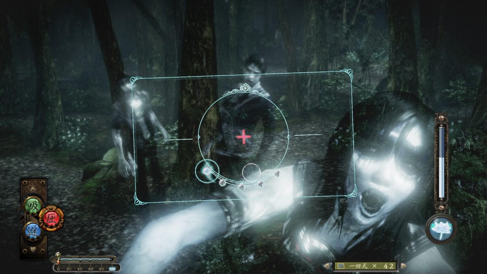 Fatal Frame: Maiden of Black Water ya tiene fecha de estreno en PC y consolas 1