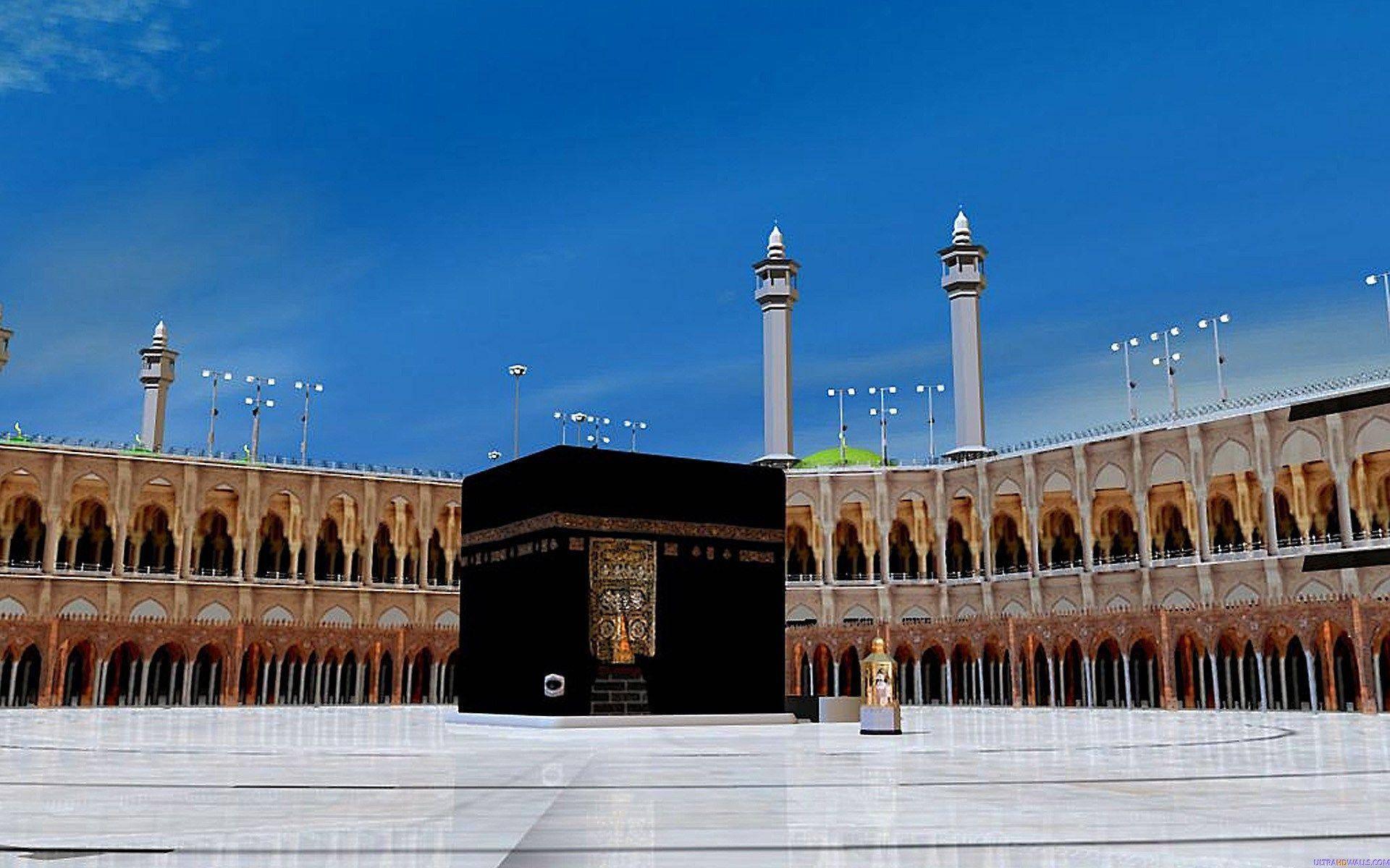 Fortnite, Kaaba