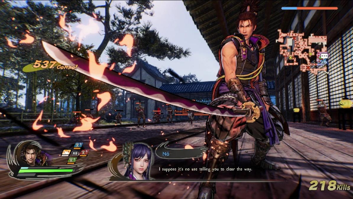 Reseña: Samurai Warriors 5 1