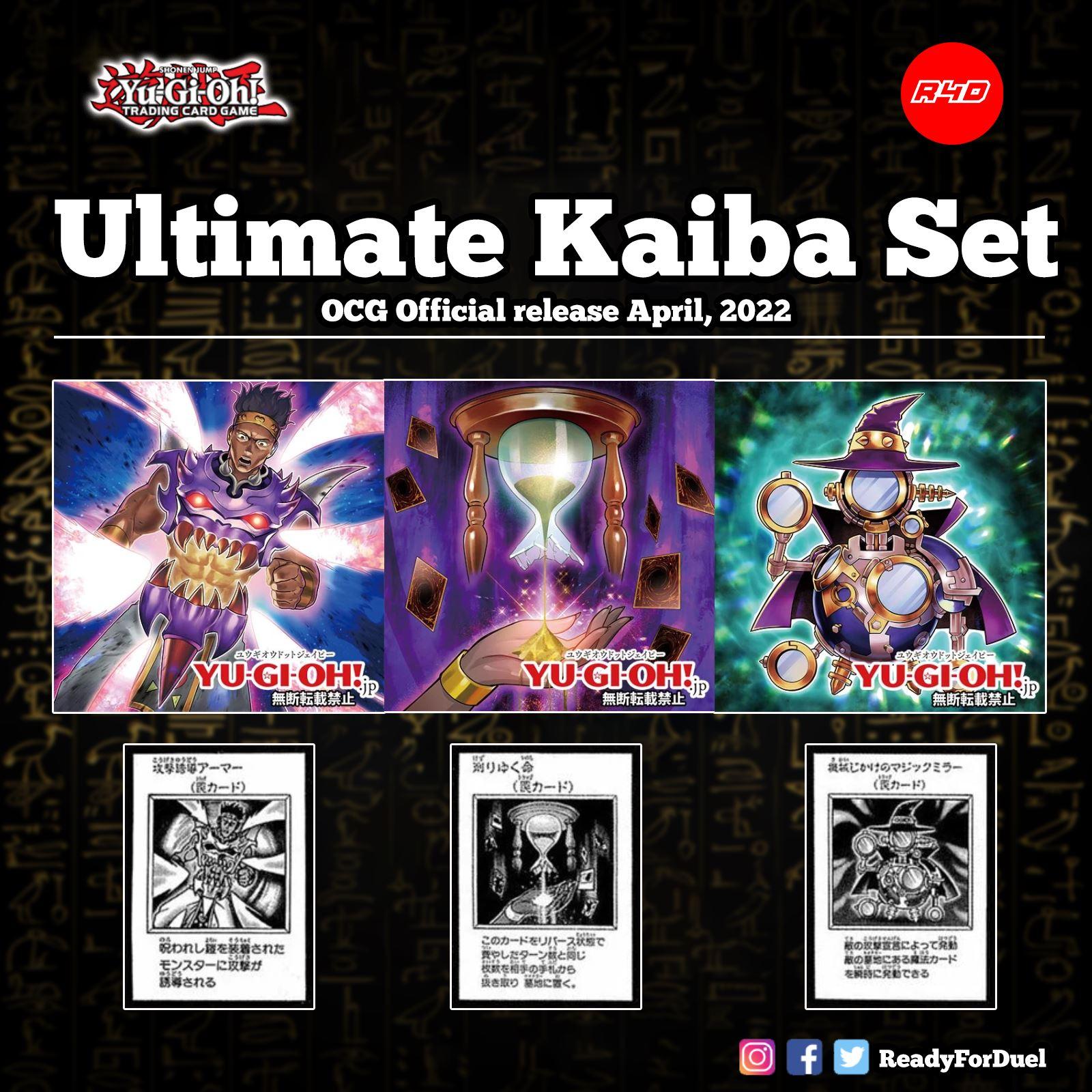Yu-Gi-Oh! anunció el lanzamiento del maletín de Seto Kaiba por su 25 aniversario 1