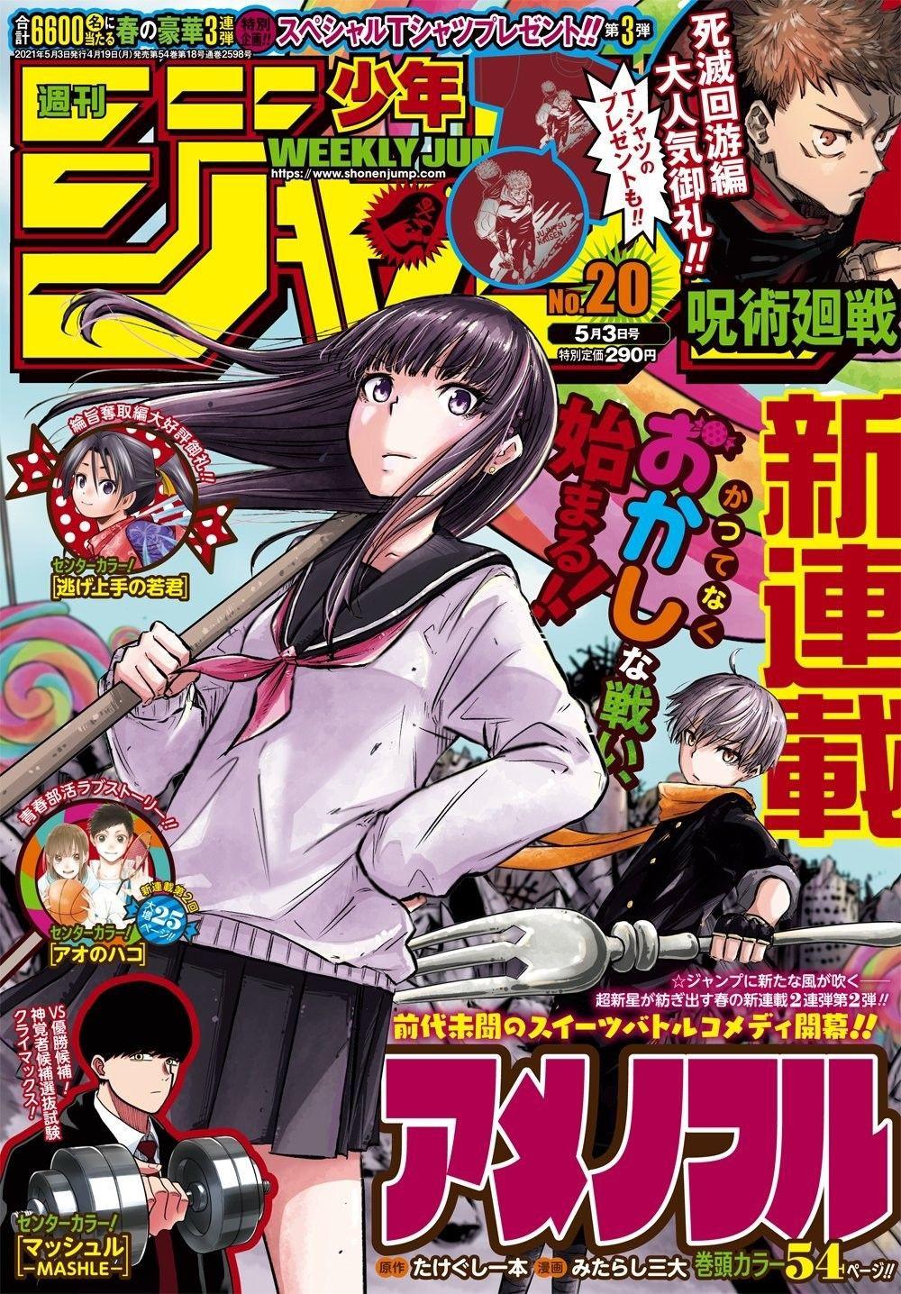 Candy Flurry publica su capítulo final en el #41 de la Weekly Shonen Jump 2021 2