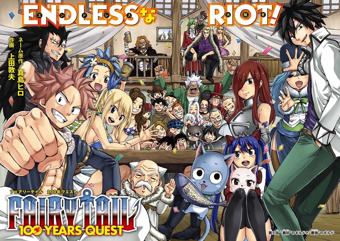 ¡Fairy Tail está de vuelta! El manga secuela tendrá adaptación al anime 1