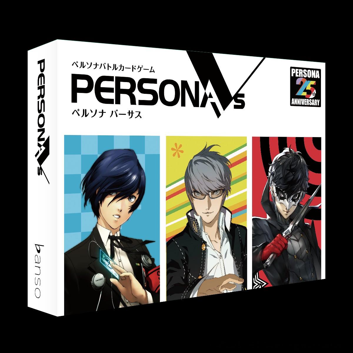 Persona VS